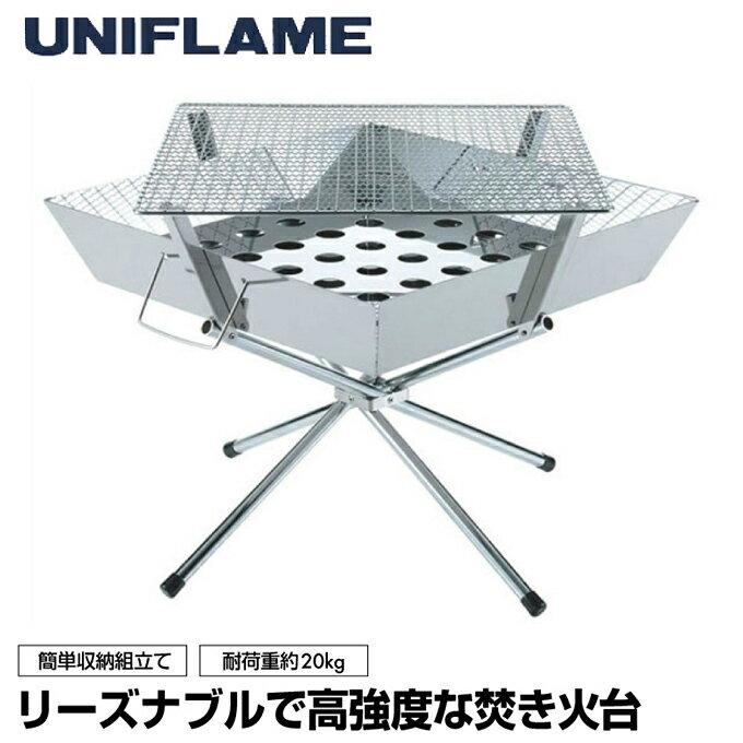 ユニフレーム UNIFLAME 焚き火台 ファイアグリル 683040 od