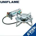 ユニフレーム UNIFLAME シングルバーナー テーブルトップバーナー US-D 610138 od