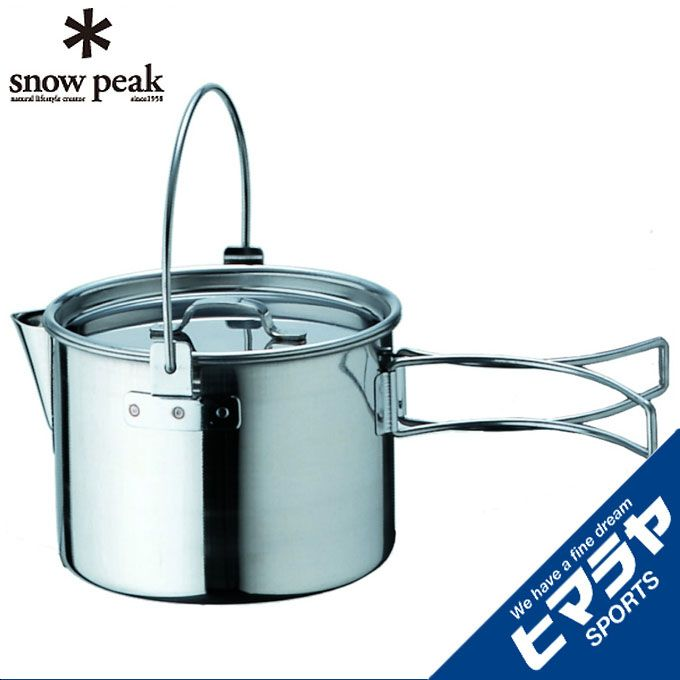スノーピーク snow peak 調理器具 ケトル ケトル NO.1 CS-068 od