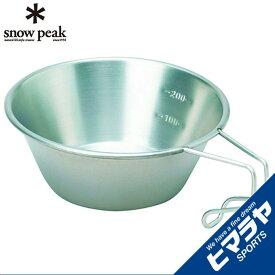 スノーピーク snow peak 食器 マグカップ チタン シェラカップ E-104 od