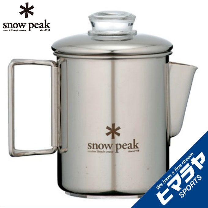 スノーピーク snow peak 調理器具 ケトル ステンパーコレーター 6カップ PR-006 od