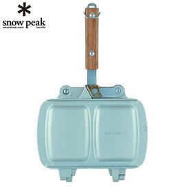 【期間限定5%OFFクーポン発行中】 スノーピーク snow peak 調理器具 ホットサンド ホットサンドクッカー トラメジーノ GR-009 od