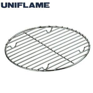 ユニフレーム UNIFLAME ダッチオーブンアクセサリー ダッチオーブン底網 665350 od