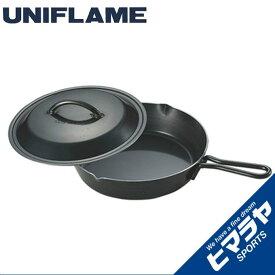 ユニフレーム UNIFLAME 調理器具 スキレット スキレット 10インチ 661062 od