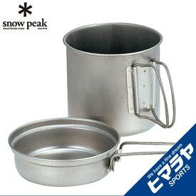スノーピーク snow peak 食器セット 皿 マグカップ トレック900 SCS-008 od