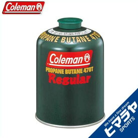 【期間限定5%OFFクーポンでお得にお買い物】 コールマン ガスカートリッジ 純正LPガス燃料[Tタイプ]470g 5103A470T coleman od