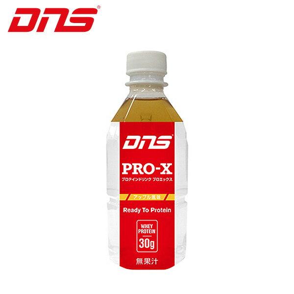 DNS プロエックス/アップル風味 D12000530101 サプリメント プロテインドリンク run