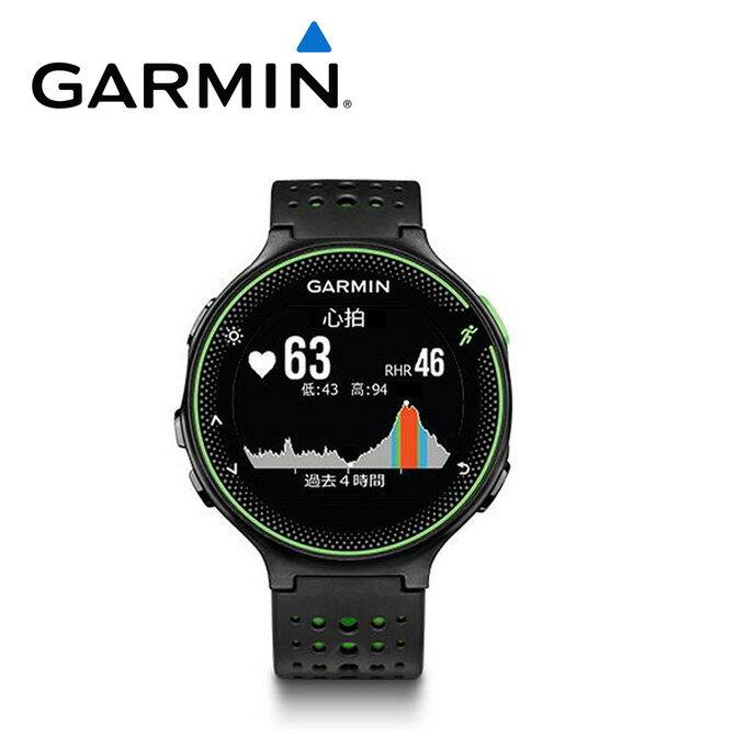 【 送料無料 】 【 国内正規品 】 ガーミン GARMIN ランニング ウォッチ 腕時計 ForeAthlete 235J フォアアスリート 37176K run