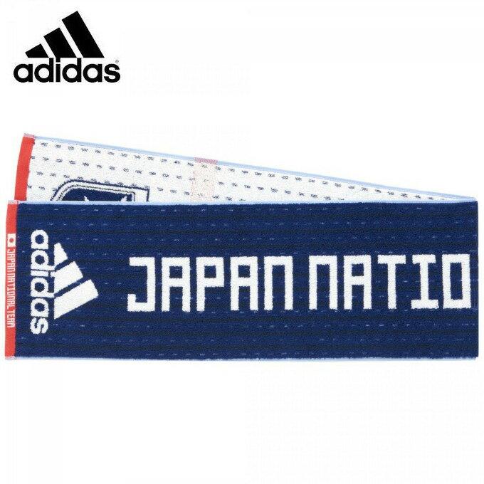 アディダス adidas サッカー 応援グッズ サッカー日本代表ジャージータオル CX2178 ETW82 run