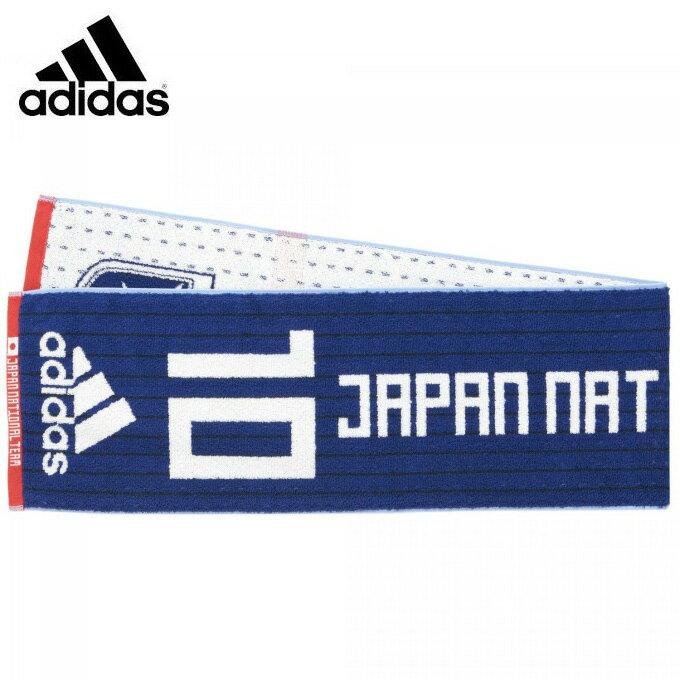 アディダス adidas サッカー 応援グッズ サッカー日本代表ナンバータオル10 CX2176 ETW84 run