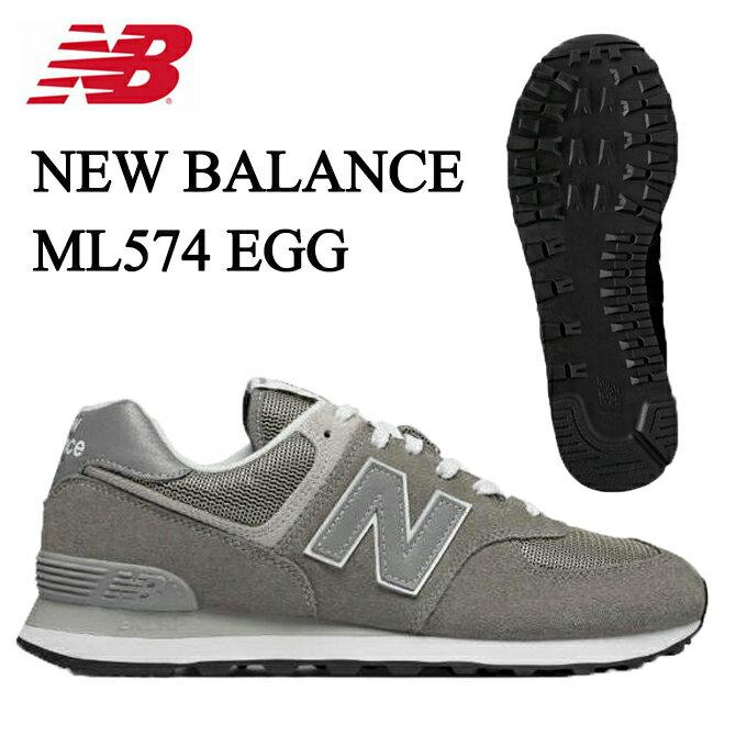 【 送料無料 】 ニューバランス スニーカー メンズ レディース ML574EGG new balance カジュアル シューズ 靴 普段履き タウンユース ウォーキング 定番 run
