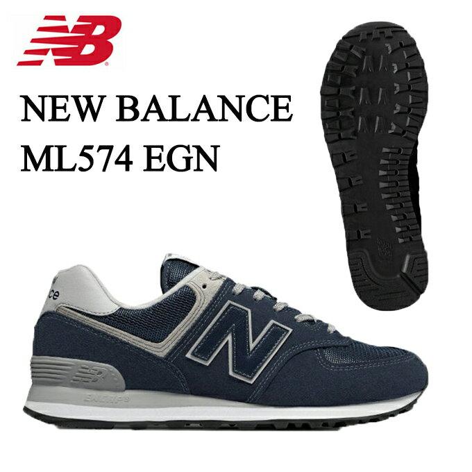 【送料無料】 ニューバランス スニーカー メンズ レディース ML574EGN new balance ウォーキング カジュアルシューズ ネイビー NAVY 街歩き タウンユース 靴 run