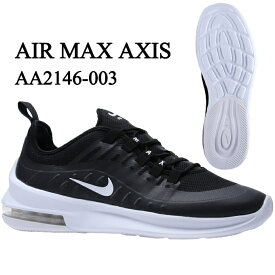ナイキ メンズ スニーカー エアマックス AXIS AA2146-003 AIR MAX カジュアルシューズ 靴 街歩き ウォーキング NIKE BLACK 黒 ブラック run