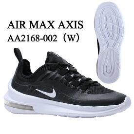ナイキ レディース スニーカー エアマックス AXIS AA2168-002 AIR MAX カジュアルシューズ 靴 街歩き ウォーキング NIKE run