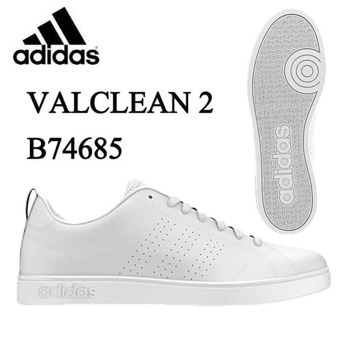 アディダス ( adidas ) スニーカー VALCLEAN2 B74685 CFR78 バルクリーン run
