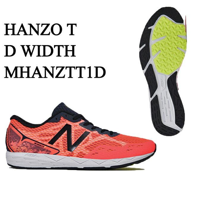 ニューバランス ランニングシューズ メンズ NB HANZO T M MHANZTT1 new balance run