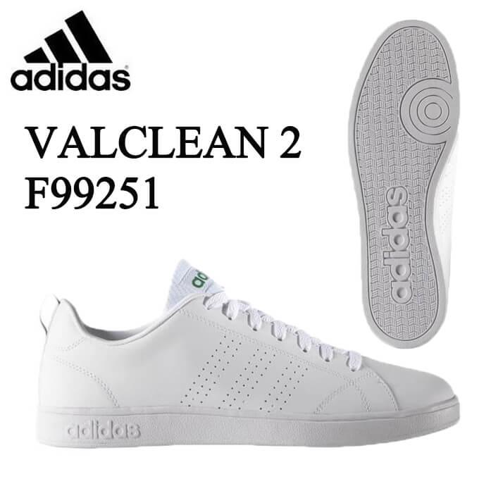 アディダス メンズ レディース スニーカー VALCLEAN 2 F99251 バルクリーン 通学 白 ホワイト 靴 シューズ run