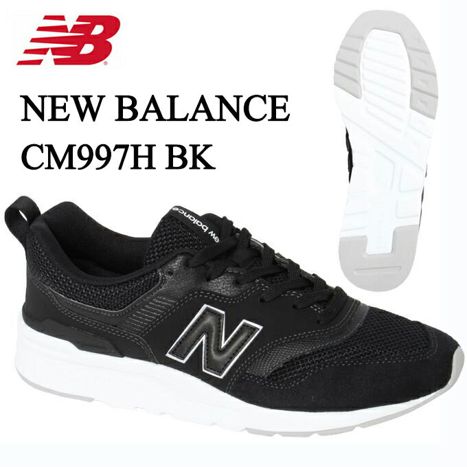 ニューバランス スニーカー メンズ CM997H CM997HBC D new balance run