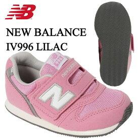 ニューバランス キッズシューズ ジュニア IV996 IV996CLC new balance ピンク リリック 人気 run