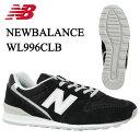 ニューバランス スニーカー レディース WL996 WL996CLB D new balance 黒 run