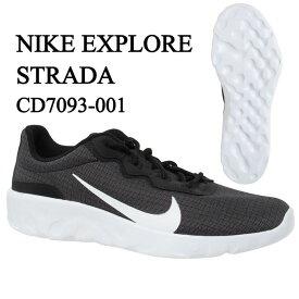 【4月5日限定!楽天カード決済でP10倍!】 ナイキ スニーカー メンズ エクスプローラー ストラーダ CD7093-001 EXPLORE STRADA NIKE run