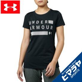 【期間限定5%OFFクーポン発行中】アンダーアーマー Tシャツ 半袖 レディース UAテック ワードマーク グラフィック Tシャツ 1359129-001 UNDER ARMOUR run