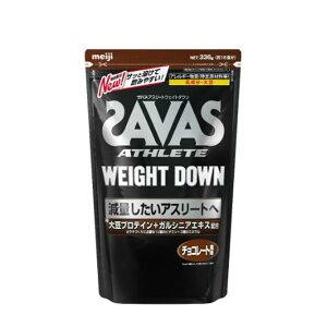 ザバス アスリートウェイトダウン チョコレート風味336g CZ7053 SAVAS