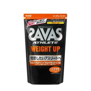ザバス アスリート ウェイトアップ バナナ風味420g CZ7055 SAVAS run