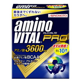 味の素アミノバイタルプロ10本入箱16AM-1030 sc