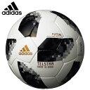 アディダス フットサルボール 3号球テルスター ワールドカップ2018 フットサル AFF3300 adidas sc