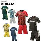 アスレタ ATHLETA サッカーウェア 上下セット メンズ レディース リバーシブル 02297  sc