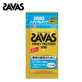 【EC掲載不可】 ザバス(SAVAS) CZ7460