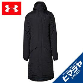 アンダーアーマー ロングコート ベンチコート メンズ UAインサレート 中綿コートジャケット 防寒 1347225-001 UNDER ARMOUR sc