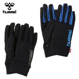 ヒュンメル hummel サッカー 手袋 ジュニア フィールドグローブ HJA3041