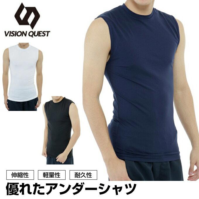 【セール品】ビジョンクエスト VISION QUEST 半袖 アンダーシャツ アンダーウェア メンズノースリーブ メンズVQ441101G02コンプレッション インナー ウェア sw