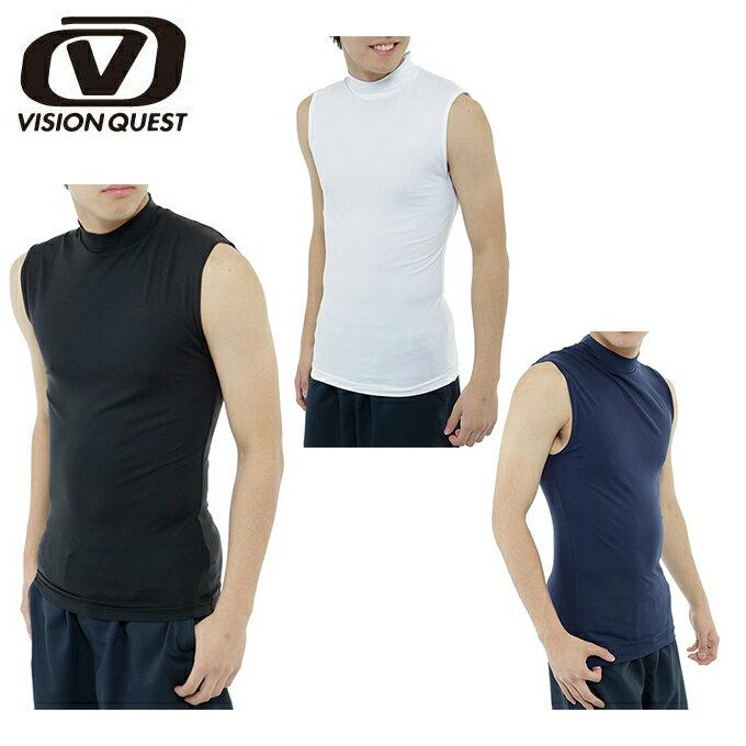 【セール品】ビジョンクエスト VISION QUEST 半袖 アンダーシャツ アンダーウェア メンズノースリーブ機能アンダー モックVQ441101G04コンプレッション インナー ウェア sw