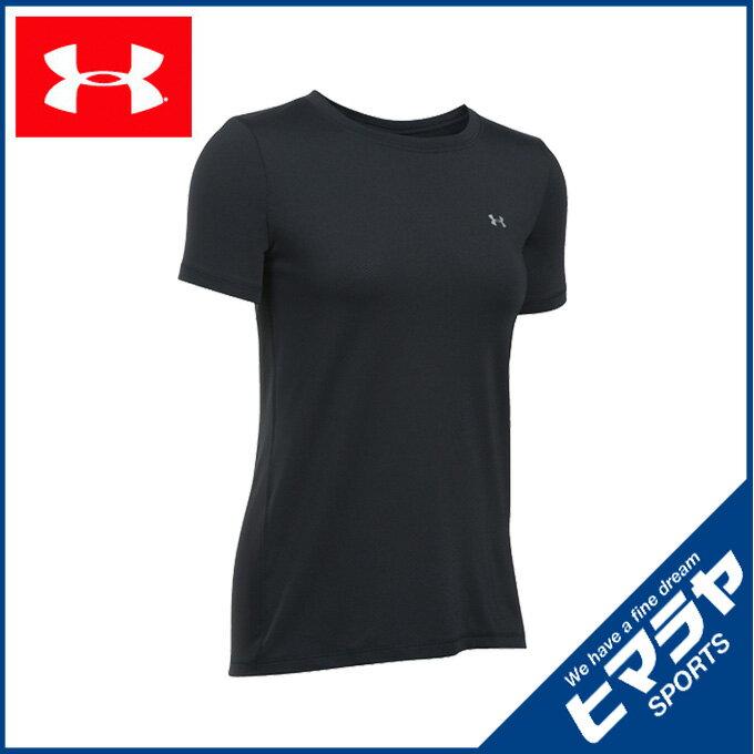 アンダーアーマー 機能Tシャツ 半袖 レディース ヒートギアアーマーSS トレーニング 半袖ベースレイヤー WOMEN 1285637-001 UNDERARMOUR sw