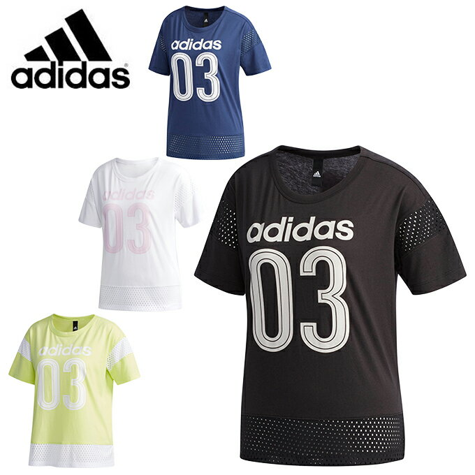 アディダス Tシャツ 半袖 レディース SID メッシュコンビTEE ETX94 adidas sw