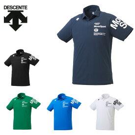 デサント DESCENTE ポロシャツ 半袖 Tシャツ メンズ サンスクリーンカノコ機能ポロ DMMNJA71 吸汗速乾 ドライ スポーツウェア トレーニング ジム sw