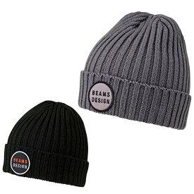 BEAMS DESIGN ニット帽 メンズ レディース ニットキャップ BHK302 ゼット ZETT ビームス デザイン sw