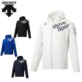 【期間限定クーポン配信中】デサント DESCENTE スポーツウェア クロスウェア ジャケット メンズ エアリーフードクロスJKT DMMPJF14 sw