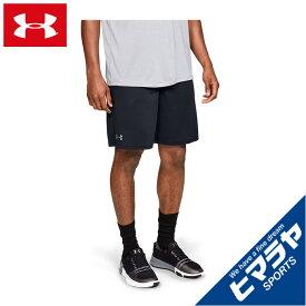 【期間限定クーポン配信中】アンダーアーマー ハーフパンツ メンズ Tech Mesh Shorts メッシュショーツ 1358564-001 UNDER ARMOUR sw