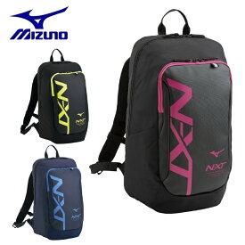 ミズノ バックパック メンズ レディース N-XTバックパック 25L 33JD0503 MIZUNO sw