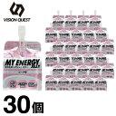 ビジョンクエスト VISION QUESTサプリ エネルギーゼリー スポーツゼリー ピーチ味箱売り 30個EGJ-PCエネルギー補給 ゼ…