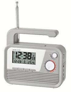 ダイナモラジオ電波時計 携帯充電 LEDライト 災害用品 防災用ラジオ 防災用ライト