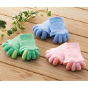 足指健康法に!ふわふわ足指セパレーター3色組