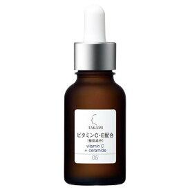 タカミエッセンスCE ビタミンC・E配合 機能性美容液 30mL 化粧水 送料無料