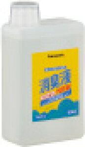 パナソニックポータブルトイレ用 消臭液 無色タイプ内容量 1リットル (約50回分)《トイレ用品》《消臭剤》