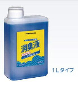 パナソニックポータブルトイレ用 消臭液内容量 1リットル (約50回分)《トイレ用品》《消臭剤》