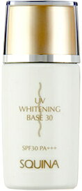 SQUINA(スクウィナ)薬用UVホワイトニングベース30【医薬部外品】《 マルハニチロ 化粧品 スキンケア 》